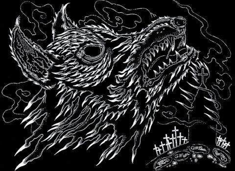 Fog Palace Fire Wolf TShirt